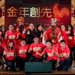 Life is Colourful - Alston Lau Photo Gallery