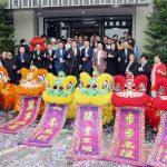 Alston Lau Gallery | Alston Lau Wealth Planning | Top Group Life Planning
